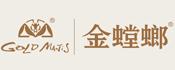 北京金螳螂裝飾